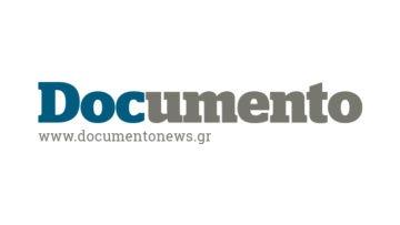 Συνέντευξη της Δικηγόρου Βικτώριας Πλατή στην Εφημερίδα Documento