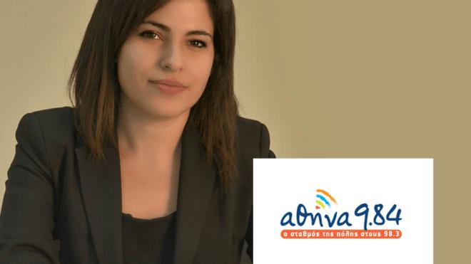 Η δικηγόρος Βικτώρια Πλατή για καταγγελίες απάνθρωπης κράτησης - Αθήνα 9,84