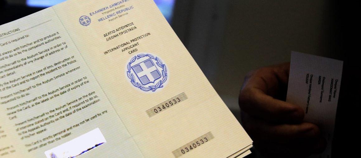 Προσωρινή υγειονομική περίθαλψη σε αιτούντες άσυλο με νέα τροπολογία