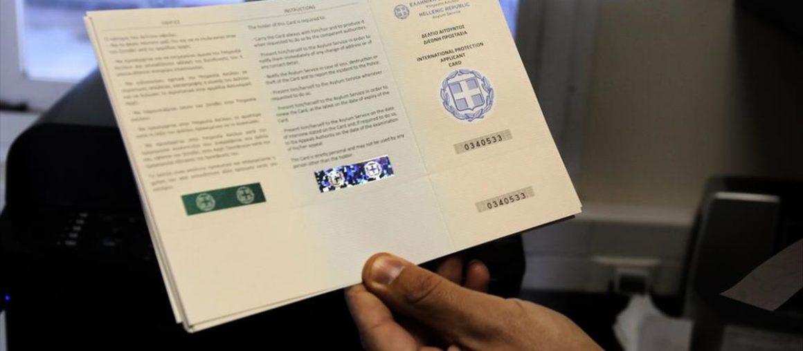 Σημαντική ανακοίνωση της Υπηρεσίας Ασύλου