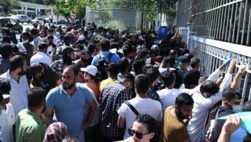 Σημαντική ανακοίνωση του Υπουργείου Μετανάστευσης & Ασύλου